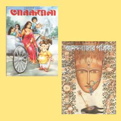 Sharadiya Anandamela + Sharadiya Anandabazar Combo