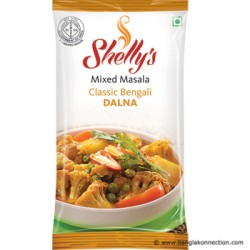 Shellys Dalna Masala (Pack of 20)