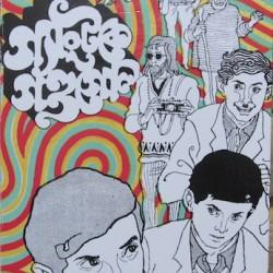 Feluda- Gangtok a Gondogol  By Satyajit Ray