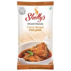 Shellys Fish Jhol Masala (Pack of 20)
