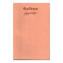 Gitabitan By Rabindranath Tagore