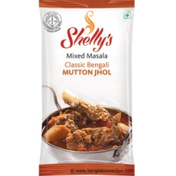 Shellys Mutton Jhol (Pack of 20)