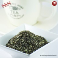 Assam Darjeeling Tea, The Perfect Blend 400g