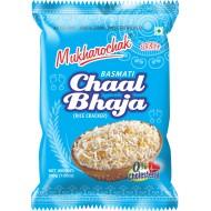Mukharochak Chaal Bhaja 200 g - Pack of 2